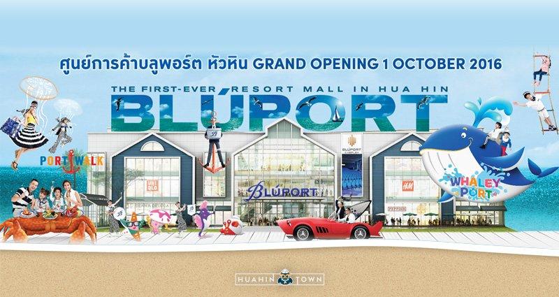 Blu Port Huahin