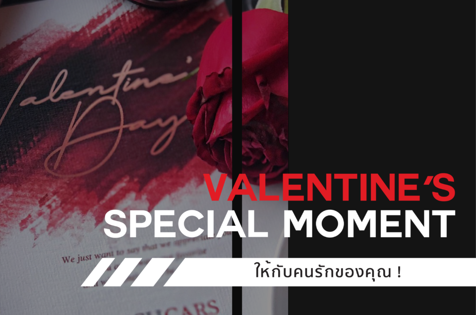Valentine's Special Moment